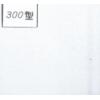 樹脂立體凸花系列 鍍白