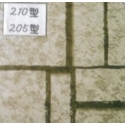 岩石 PRINPIA GC-A001 灰岩石