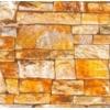 岩石 PRINPIA GC-A002 紅礦石