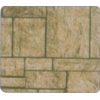 岩石 PRINPIA GC-A014 陶岩石