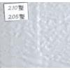 樹脂 PVC(木紋)GB-A003 銀灰凸花